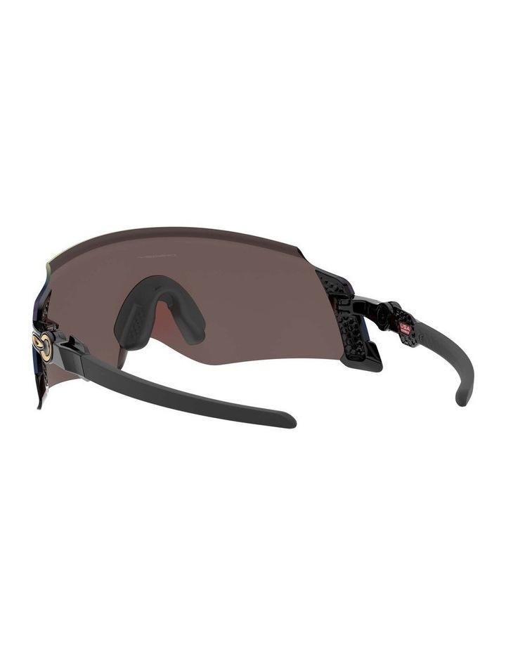 0OO9455 Kato 1530855005 Sunglasses image 6