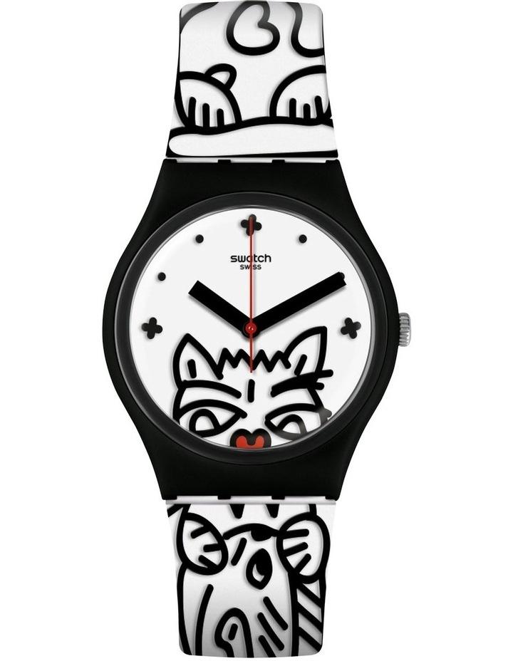 COMICAT watch image 1