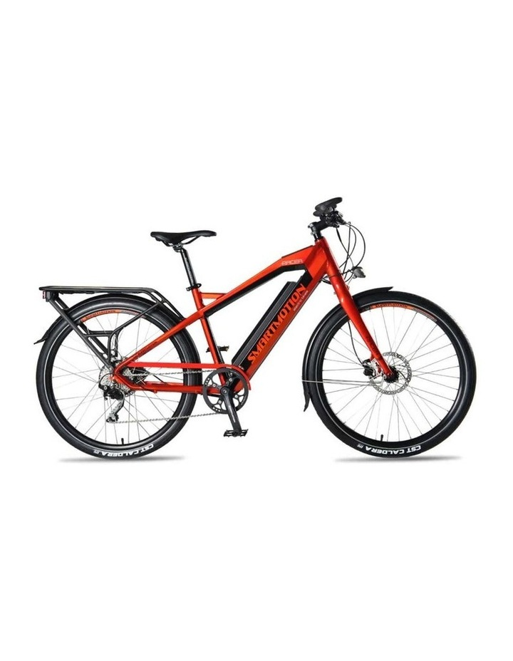 Pacer Electric Bike - Small Orange image 1