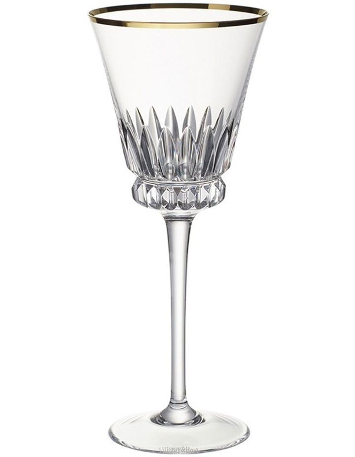 Grand Royal Gold White Wine Goblet image 1