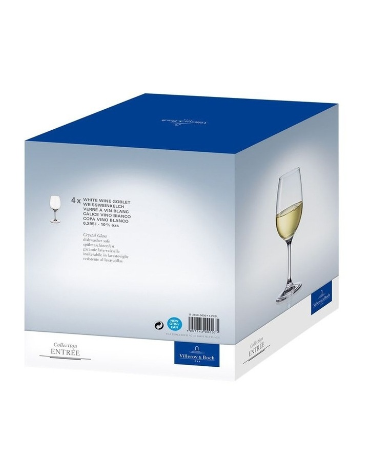 Entre White Wine Goblet 186mm Set of 4 image 4