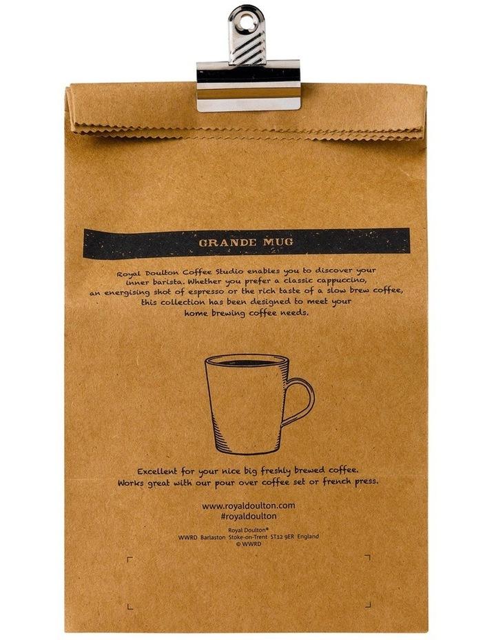Coffee Studio Mug Grande 500ml image 3