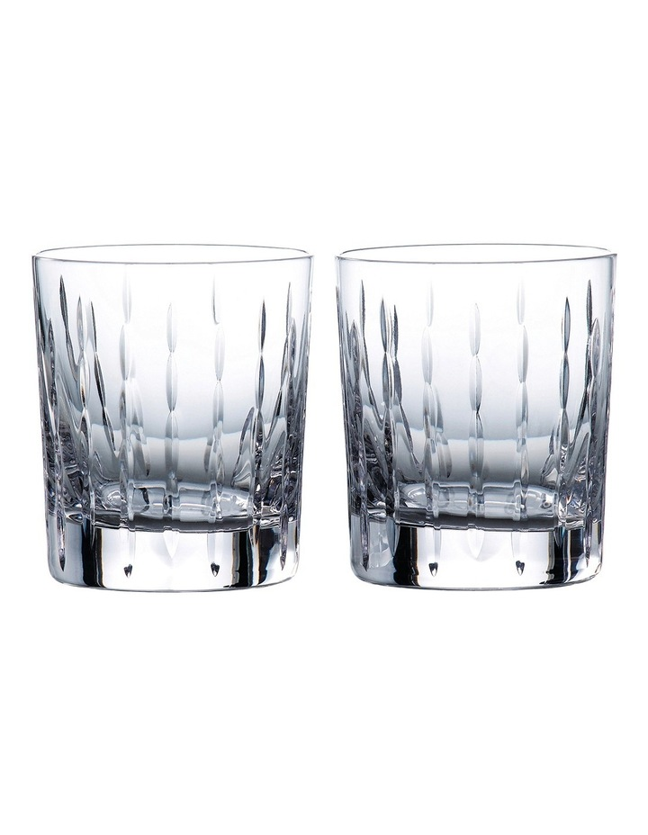 R&D Collection Neptune Tumbler Pair image 1