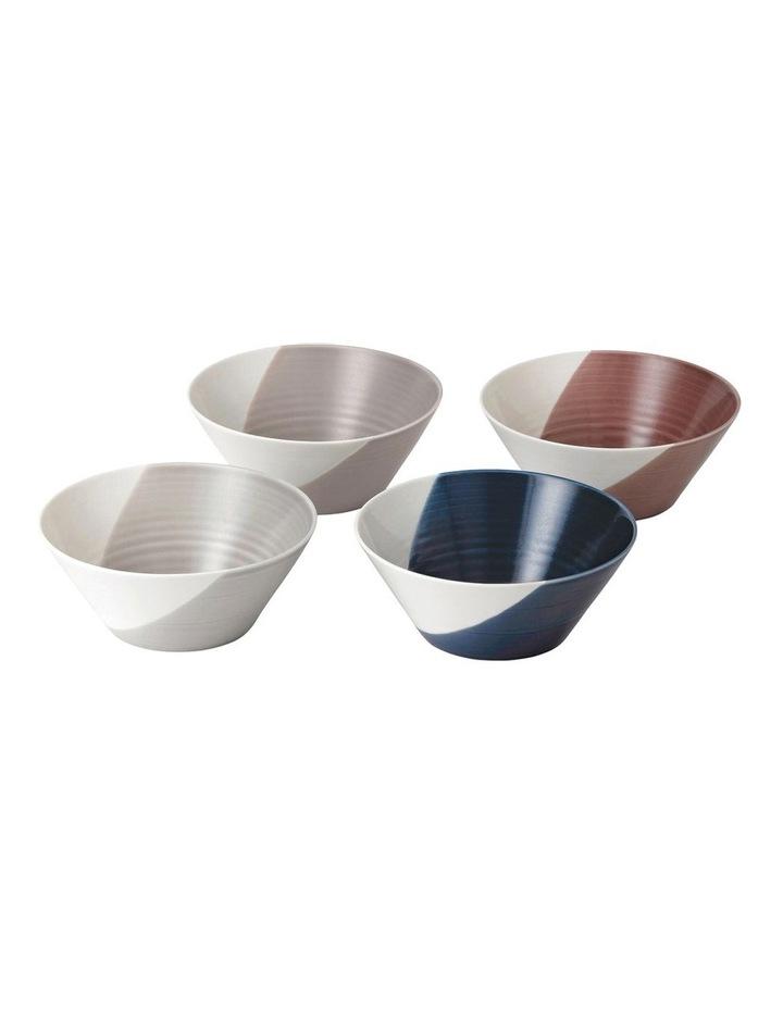 Bowls of Plenty Bowl 20.5cm (Set of 4) image 1