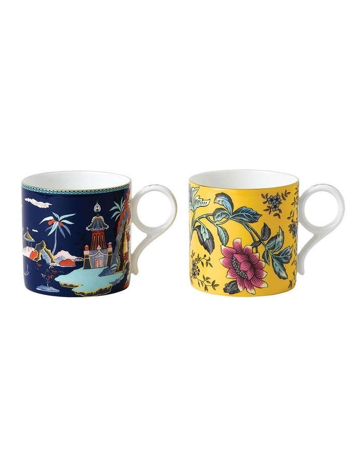 Wonderlust Large Mug Set of 2 image 1