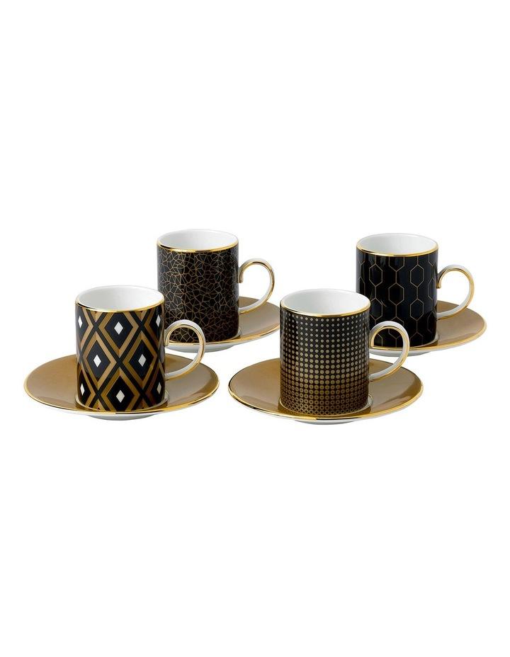 Arris Espresso Cup & Scr Set of 4 image 1