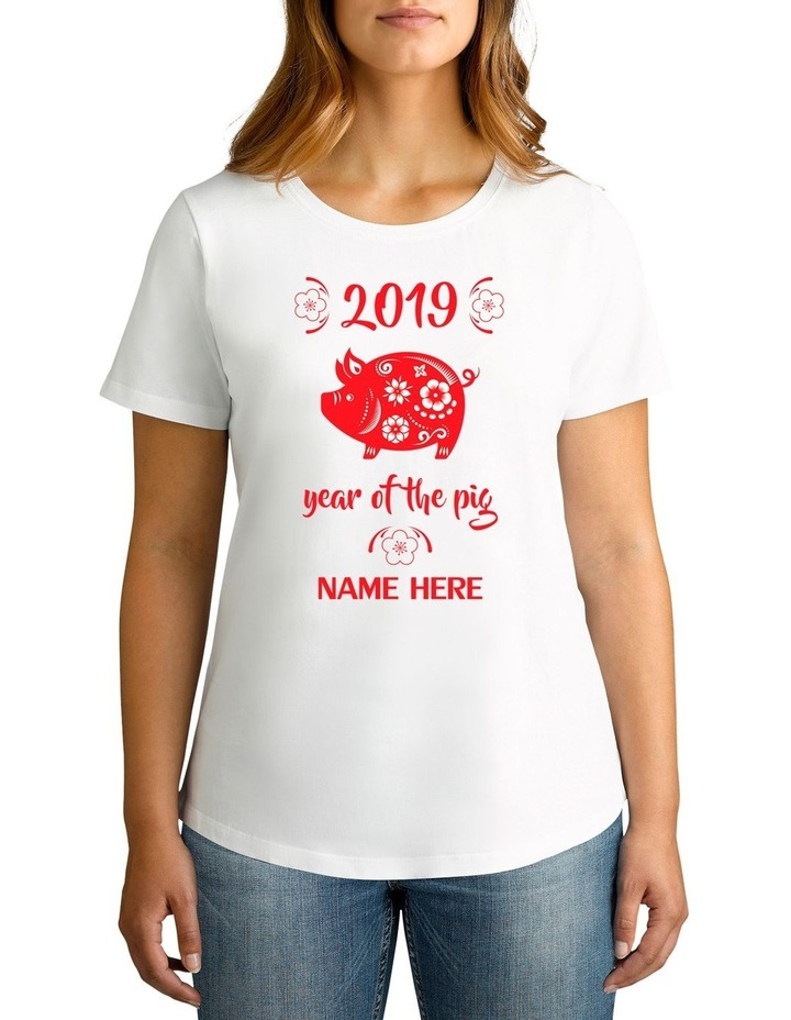 Women's 2019 Year of the Red Pig Personalised Cotton T-Shirt image 1