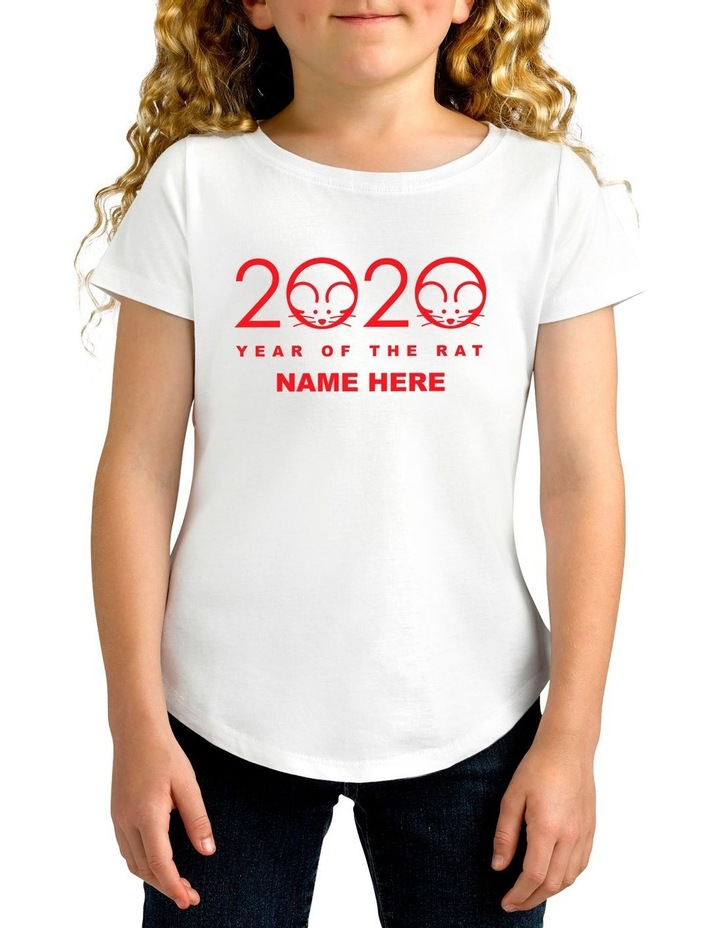 Girl's CNY 2020 Personalised Cotton T-Shirt image 1