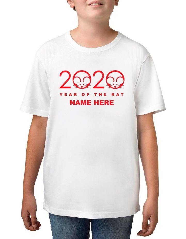 Boy's CNY 2020 Personalised Cotton T-Shirt image 1