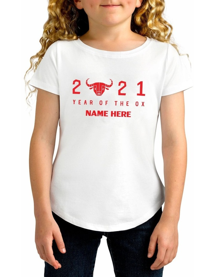 Girl's CNY 2021 Personalised Cotton T-Shirt image 1