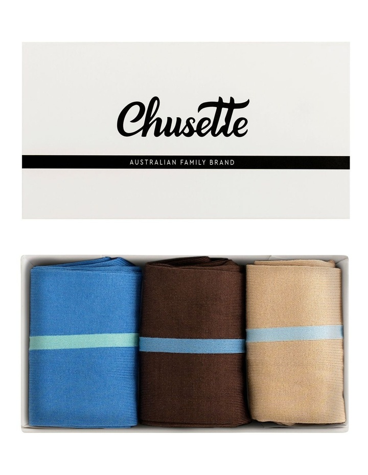 Socks For Men. Premium Summer Collection Gift Pack image 1