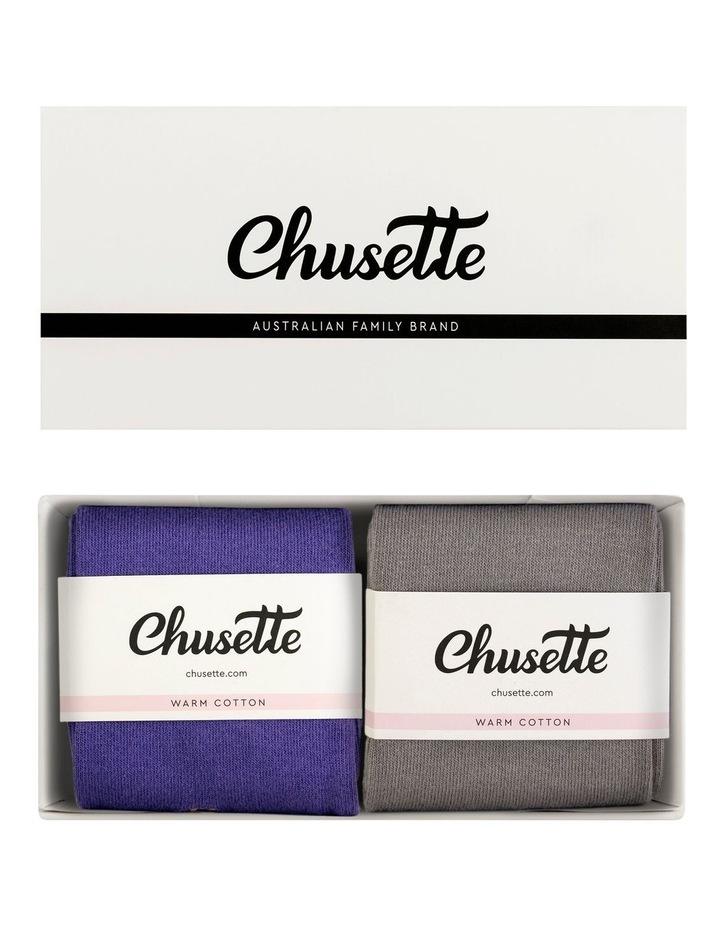 Men's Socks Gift Pack. Premium Soft Cotton. image 1