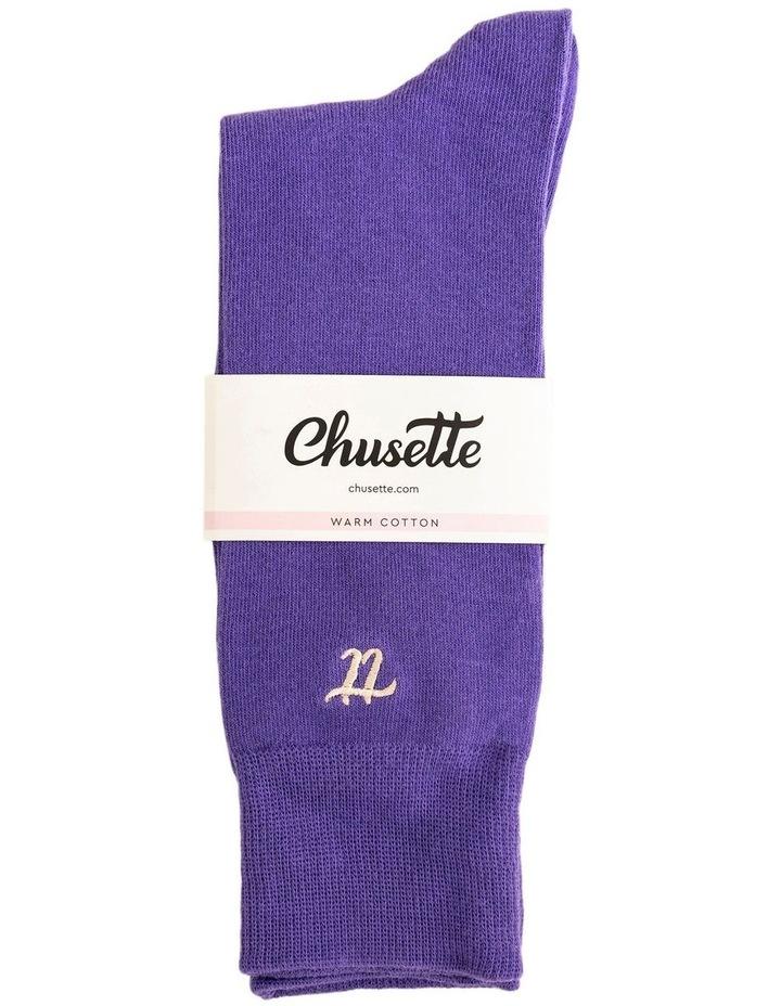 Men's Socks Gift Pack. Premium Soft Cotton. image 4