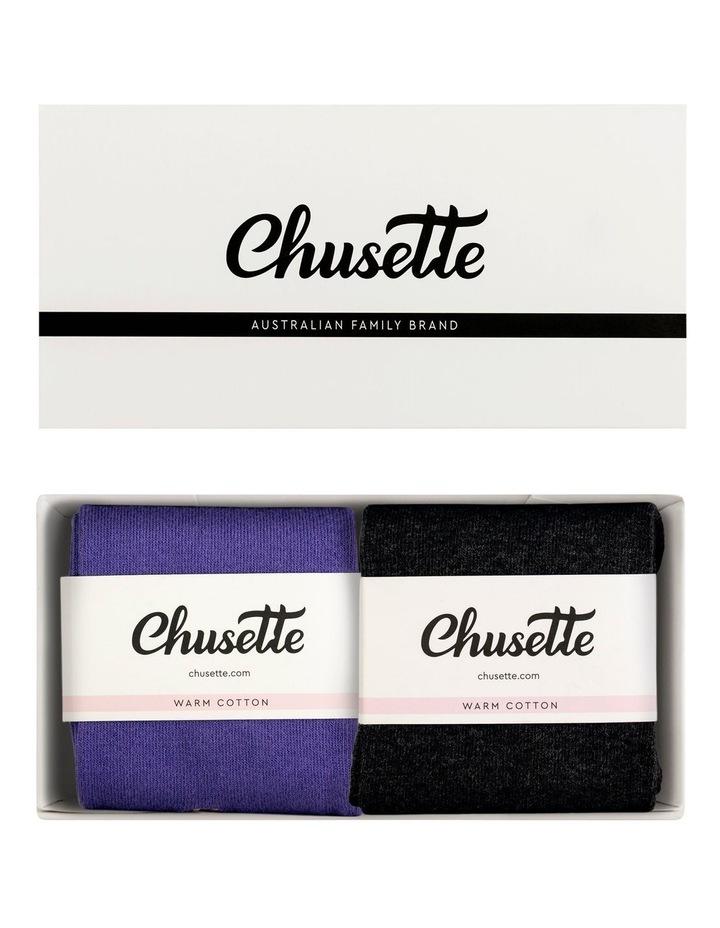 Men's Socks Gift Pack. Premium Soft Cotton image 1