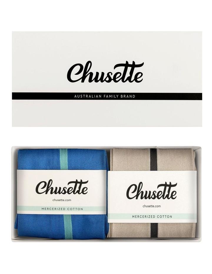 Men's Socks Gift Pack. Premium Light Cotton. Summer Collection image 1
