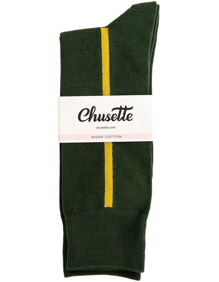 Men's Socks Gift Pack. Premium Soft Cotton Special Collection. image 3