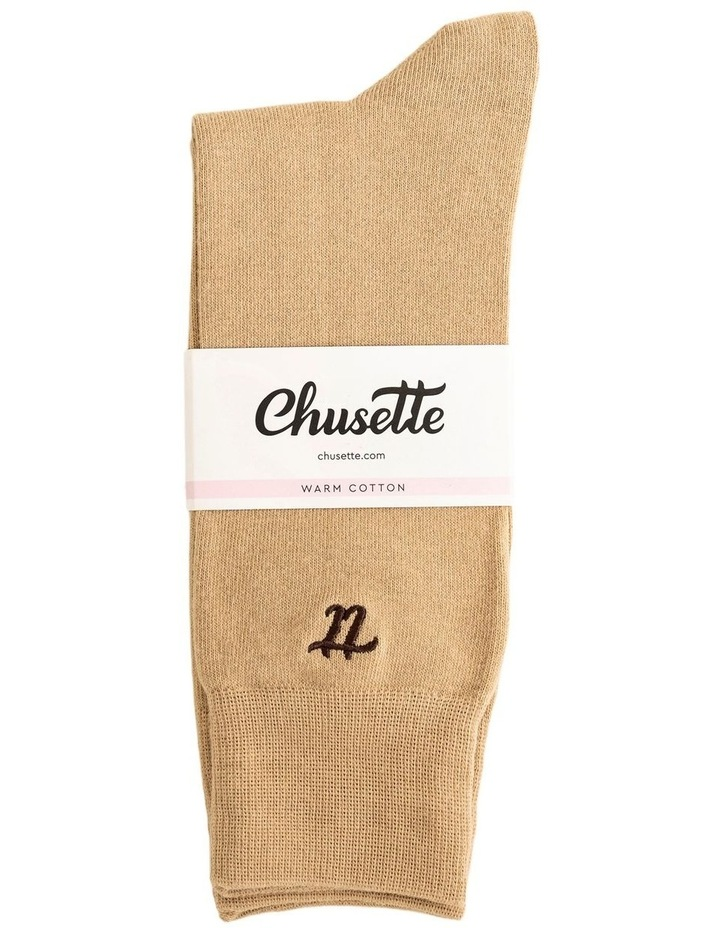 Men's Socks Gift Pack. Fashion Design Collection image 4