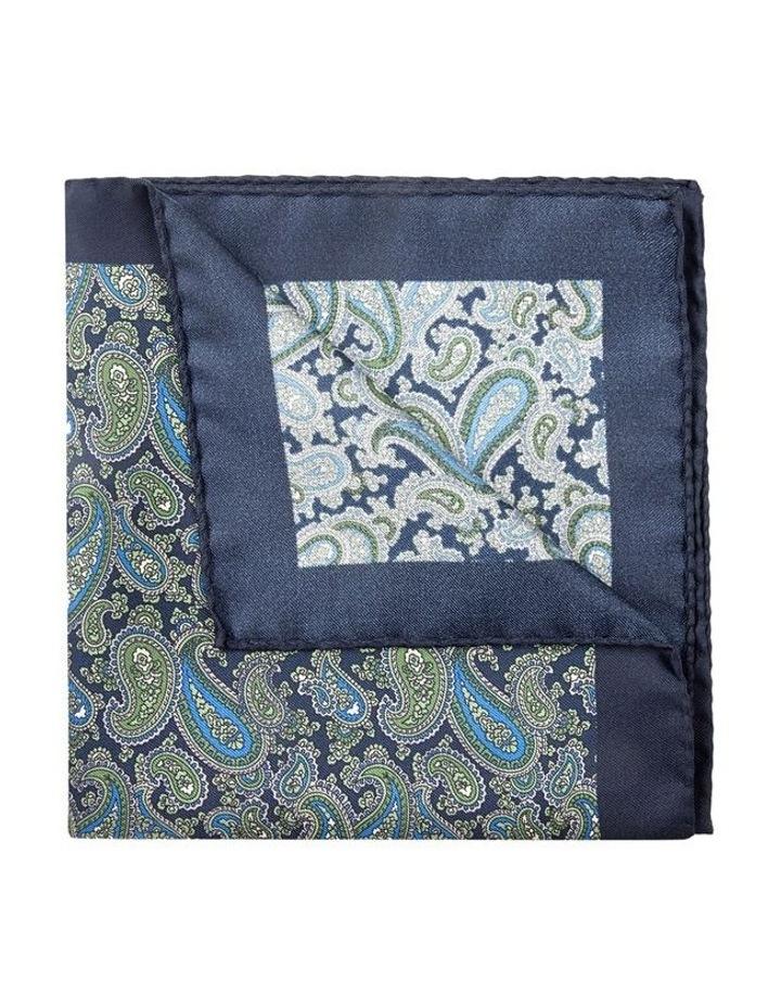 Olive Mezzo Paisley Pocket Square image 2