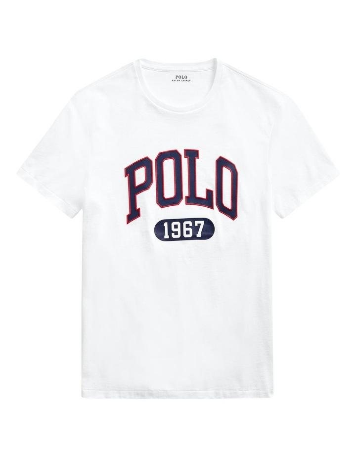Custom Slim Fit Logo T-Shirt image 5