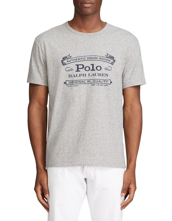 Custom Slim Fit Jersey T-Shirt image 1