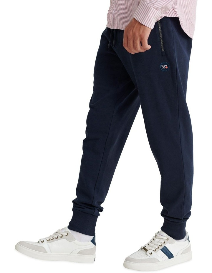 Collective Jogger image 1