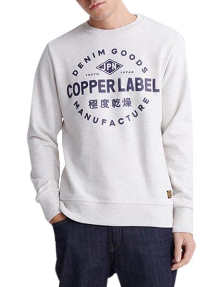 Copper Label Crew image 1