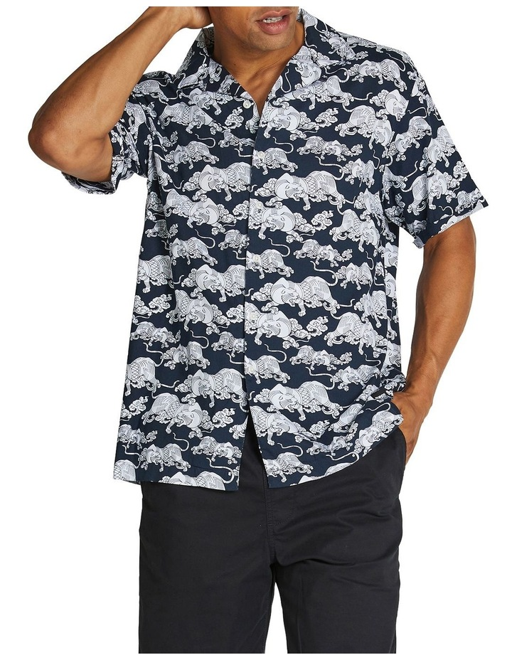 Hawaiian Box Short Sleeve Shirt image 1