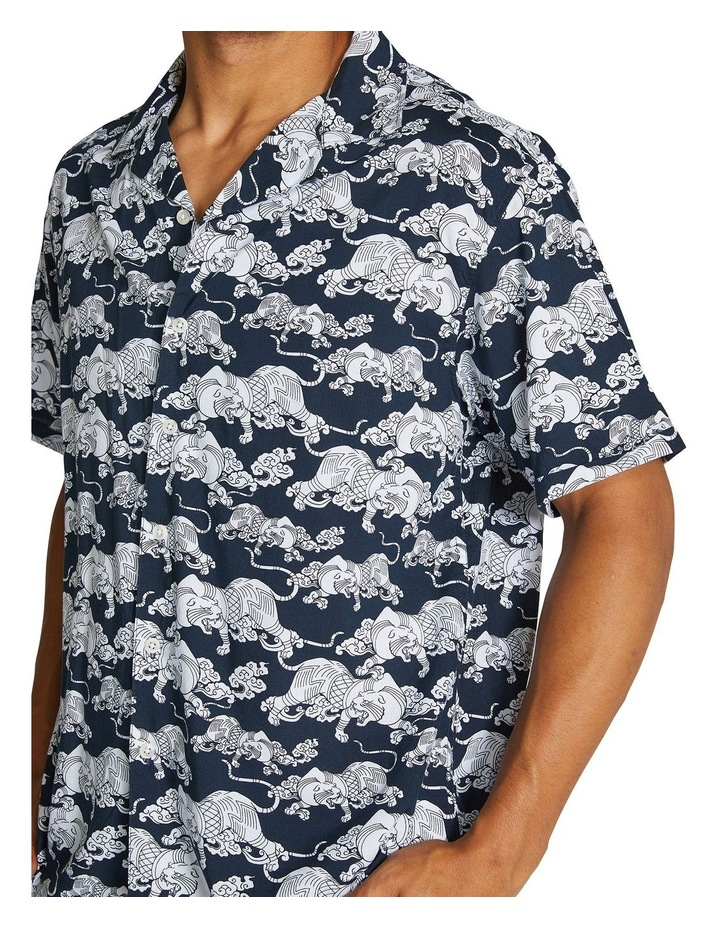 Hawaiian Box Short Sleeve Shirt image 6
