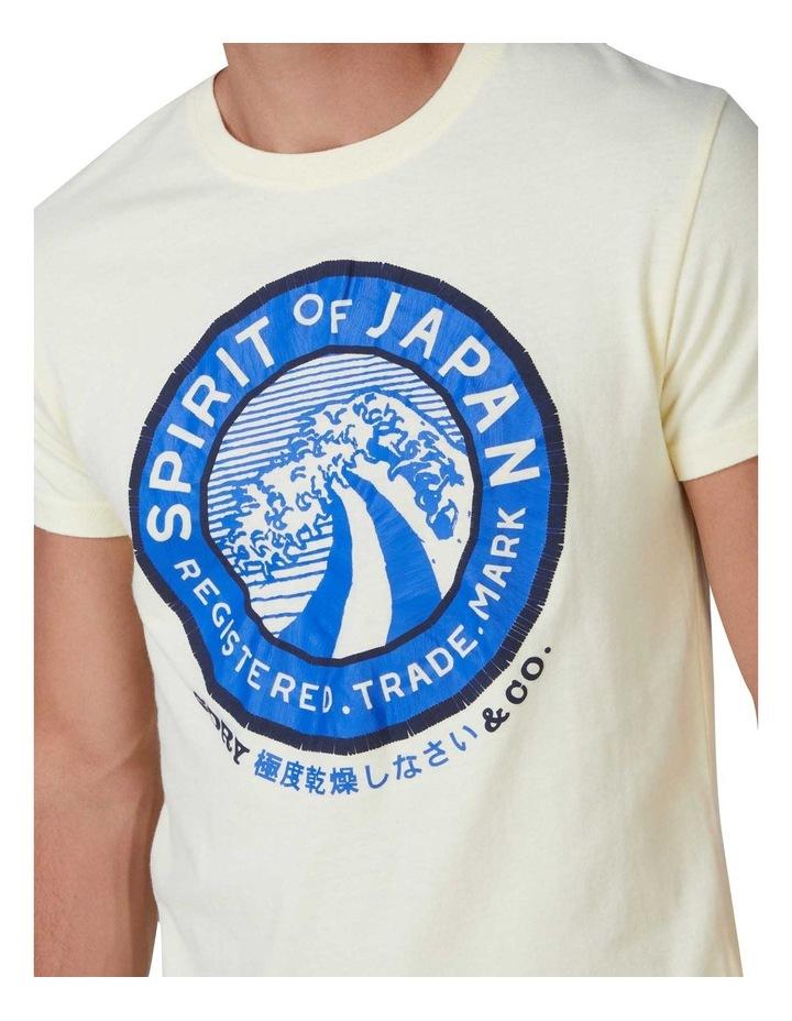 Spirit Of Japan Tee image 5