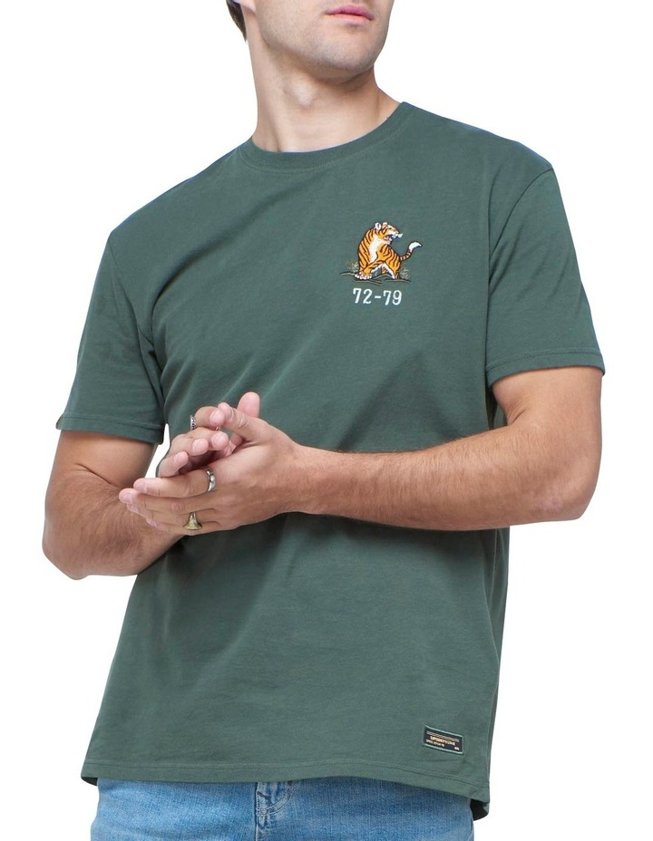 Military Box Fit Graphic Tee image 1