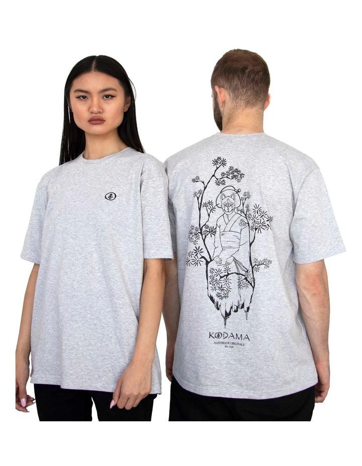 Unisex Organic Cotton Printed T-Shirt image 1