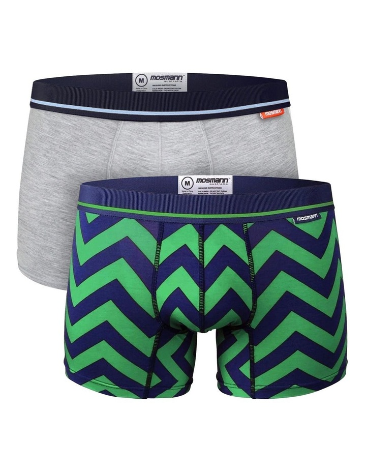 Bamboo Trunks 2-Pack Underwear - Shore image 1