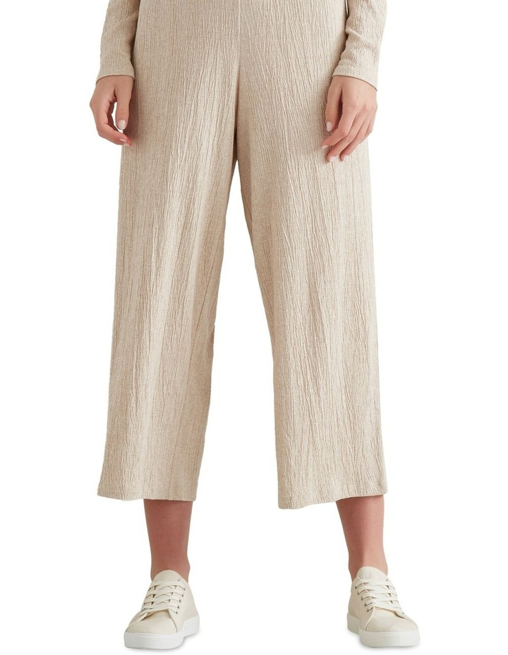Textured Lounge Pants image 1
