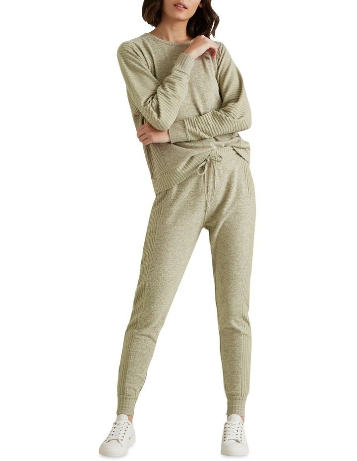 Ribbed Panel Trackie image 1
