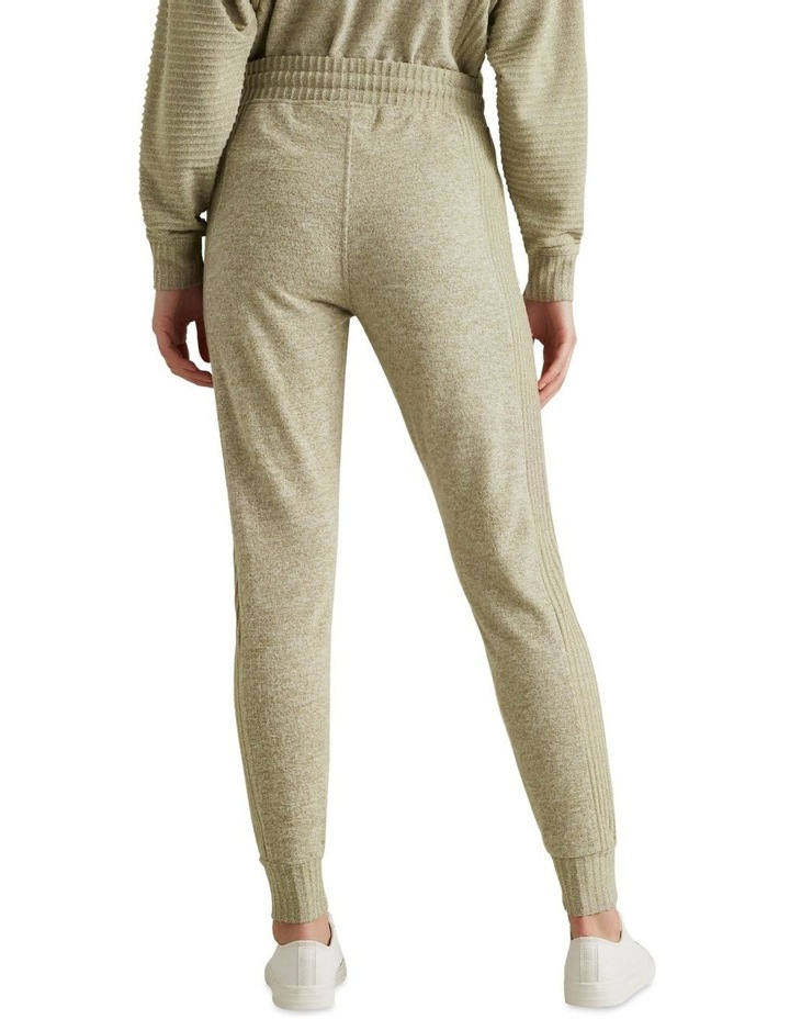 Ribbed Panel Trackie image 2