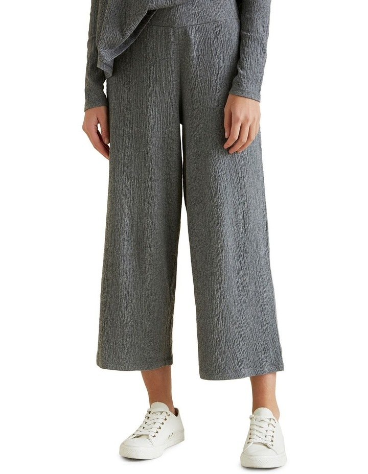 Textured Lounge Pants image 1
