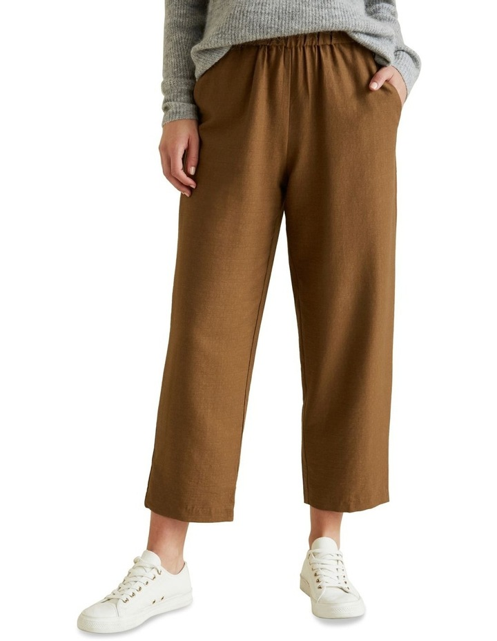 Wide Leg Textured Pant image 1