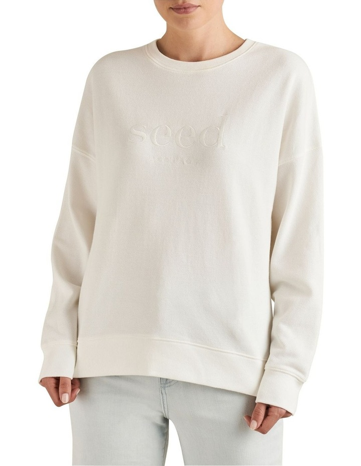 Seed Sweater image 1