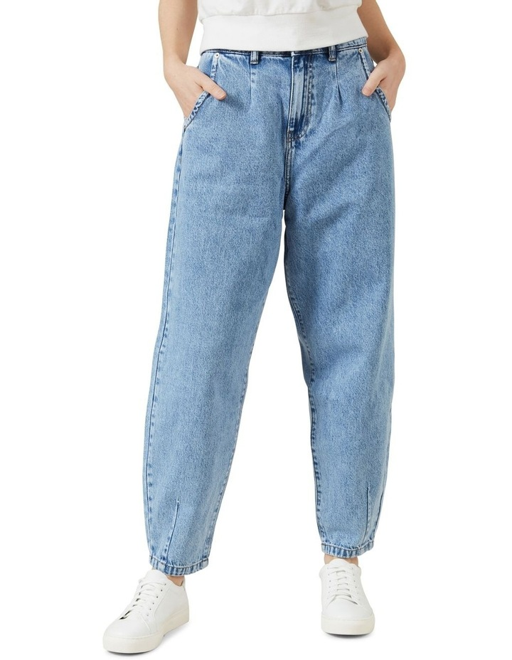 High Waist Tapered Jean image 1