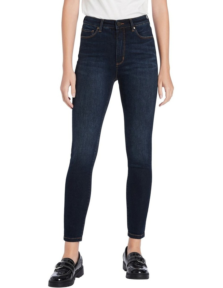 Darlo Skinny Jean image 2