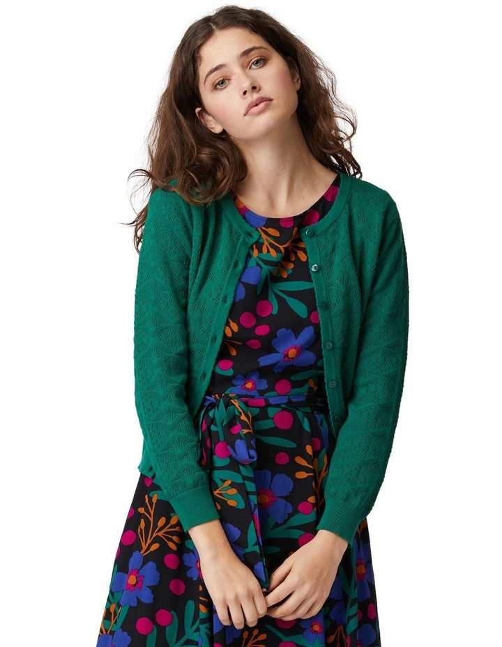 Heather Cardi image 1