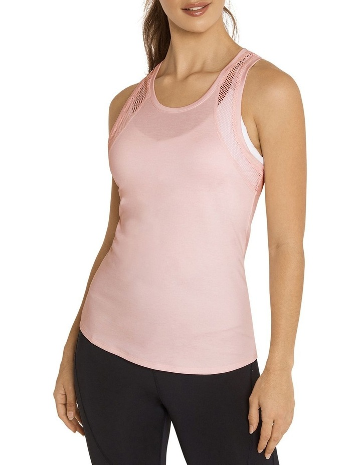 Fitted Mesh Singlet image 1