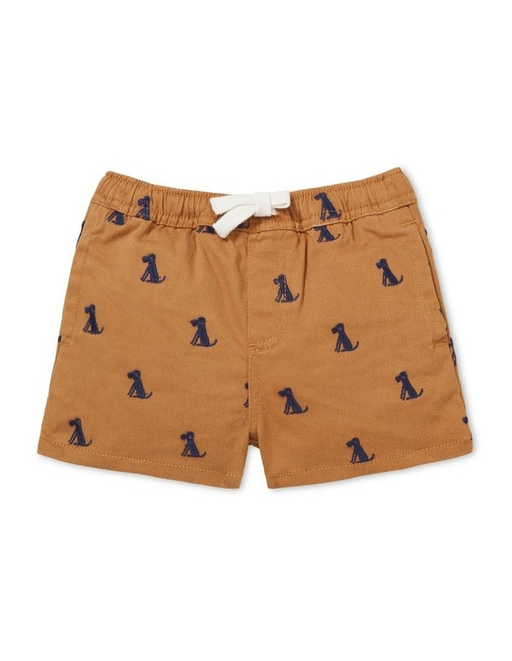 Dog Yardage Short image 1