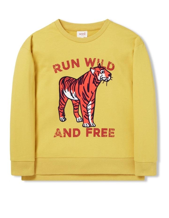 Run Wild Windcheater image 1