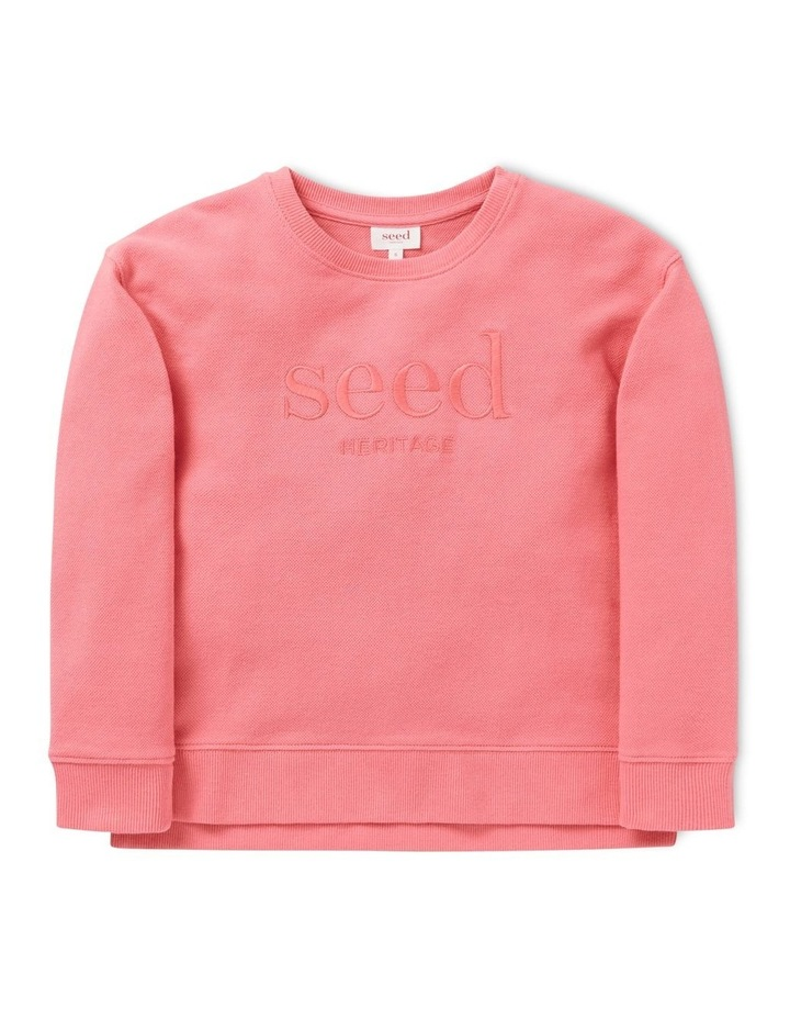 Essential Sweater image 1