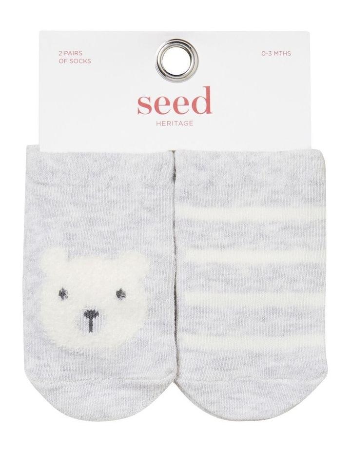 Bear 2 Pair Socks image 1