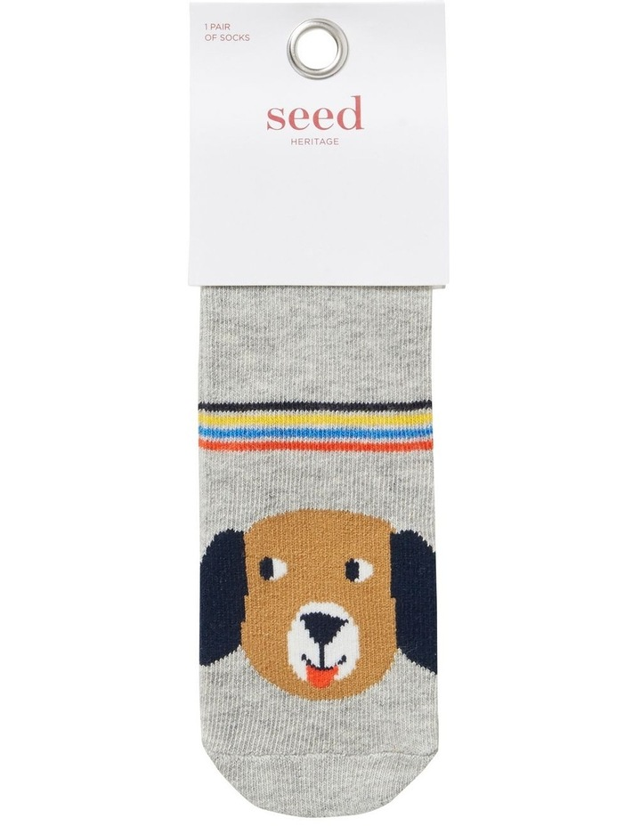 Stripey Pup Socks image 1