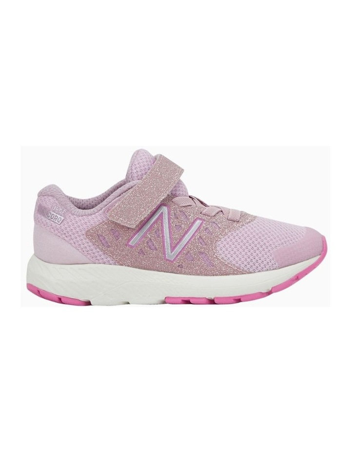 Urge Pre School Girls Sneakers image 1