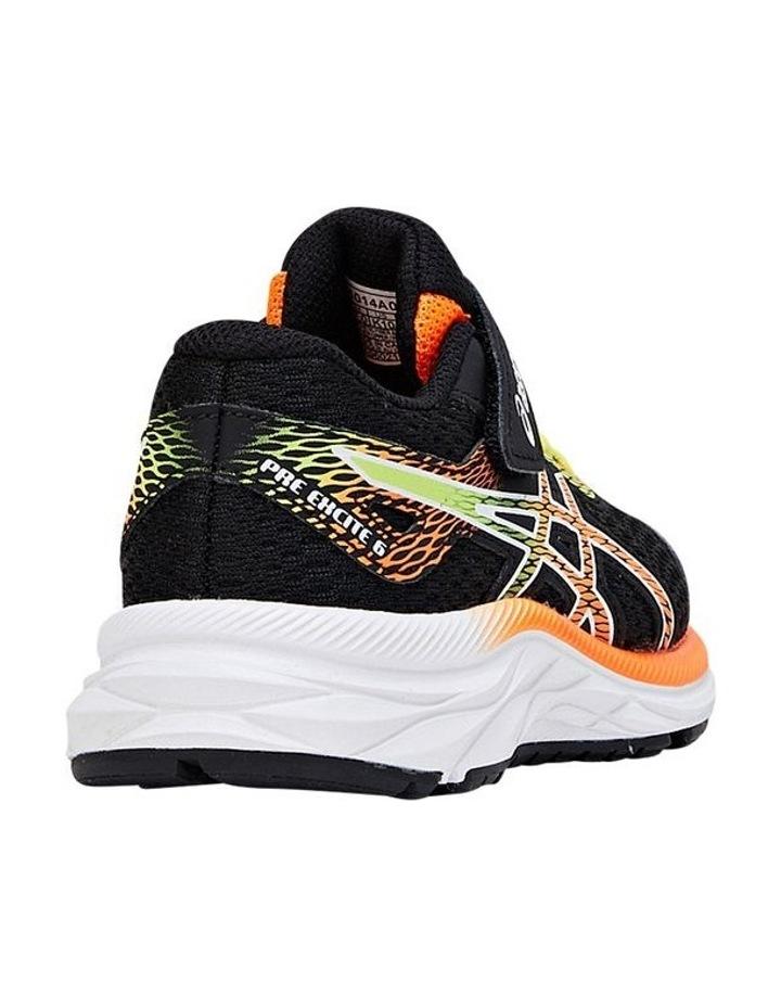 Excite 6 Pre School Boys Shoes image 2