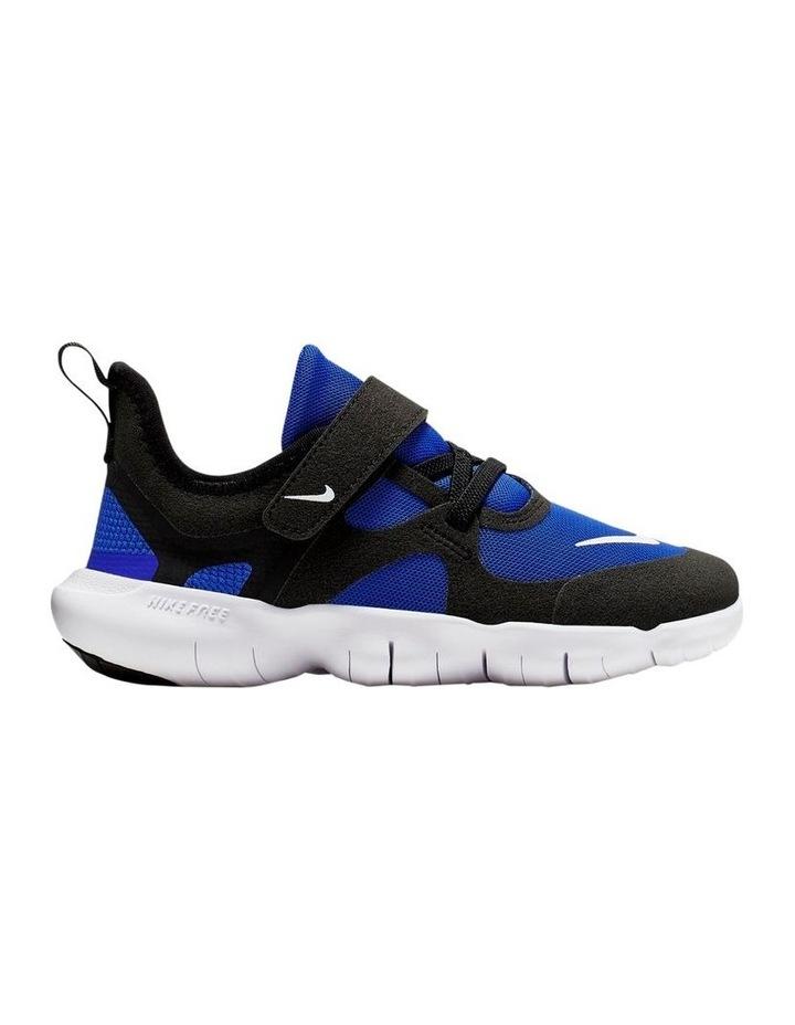 Free RN 5.0 Pre School Boys Shoes image 1